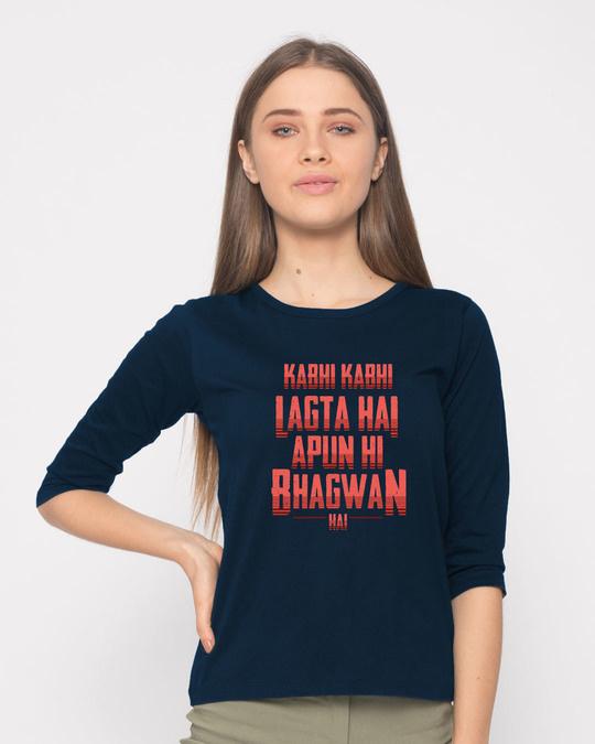 Shop Apun Hi Bhagwan Round Neck 3/4th Sleeve T-Shirta-Front