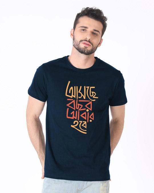 Shop Asche Bochor Half Sleeve T-Shirt-Back