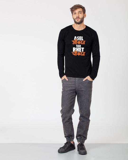 Shop Asel Aukaat Full Sleeve T-Shirt