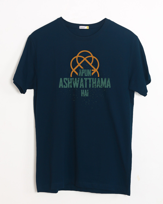 Shop Ashwatthama Half Sleeve T-Shirt-Front