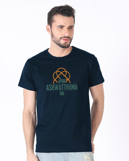 Shop Ashwatthama Half Sleeve T-Shirt-Back
