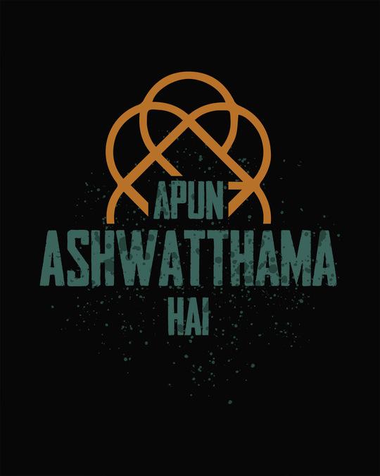 Shop Ashwatthama Vest-Full