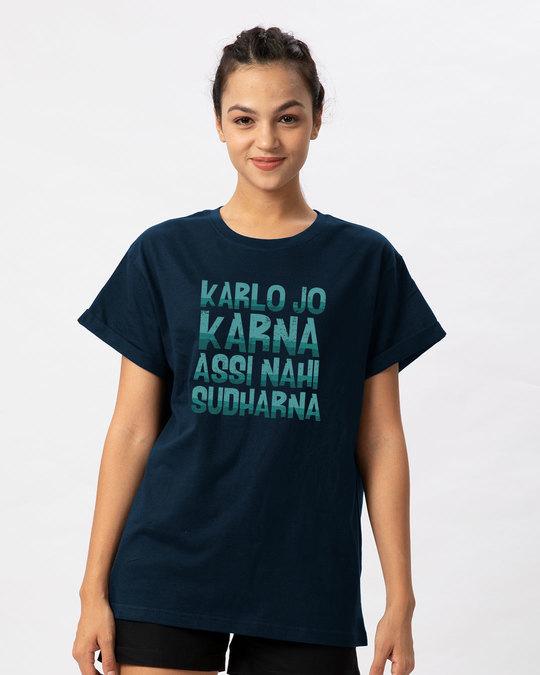 Shop Assi Nahi Sudharna Boyfriend T-Shirt-Front