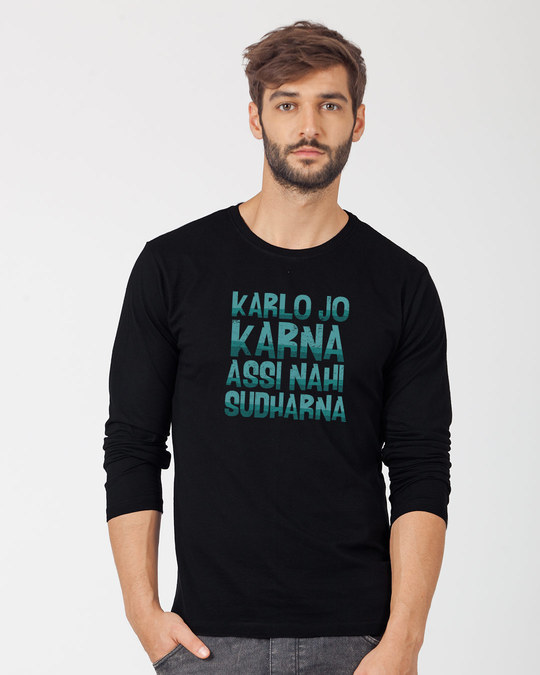 Shop Assi Nahi Sudharna Full Sleeve T-Shirt-Front