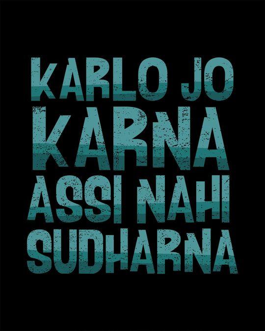 Shop Assi Nahi Sudharna Half Sleeve T-Shirt