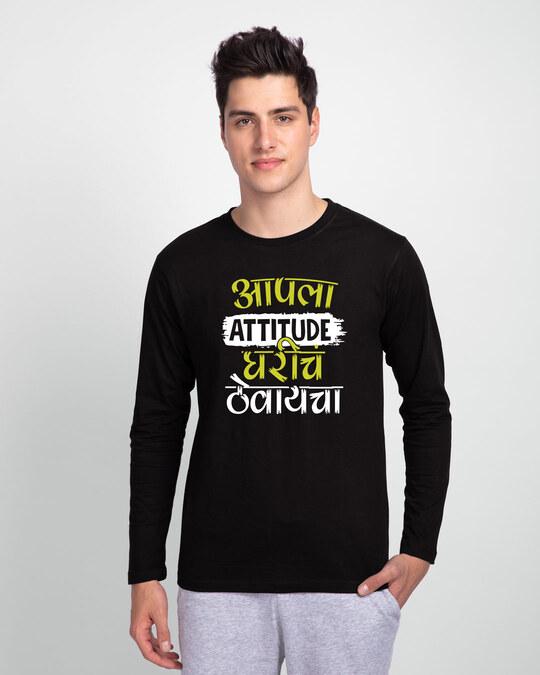 Shop Attitude Gharich Thev Full Sleeve T-Shirt Black-Front