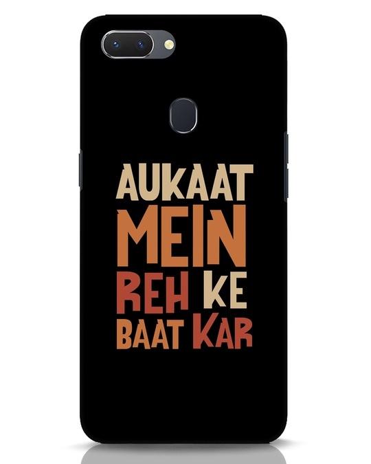 Shop Aukaat Mein Reh Kar Baat Kar Realme 2 Mobile Cover-Front