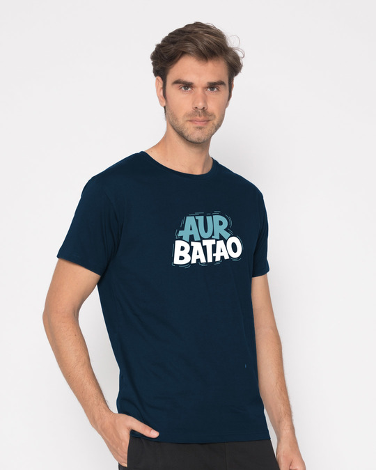 Shop Aur Batao Half Sleeve T-Shirt-Full