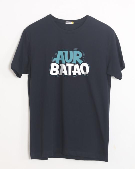Shop Aur Batao Half Sleeve T-Shirt-Front
