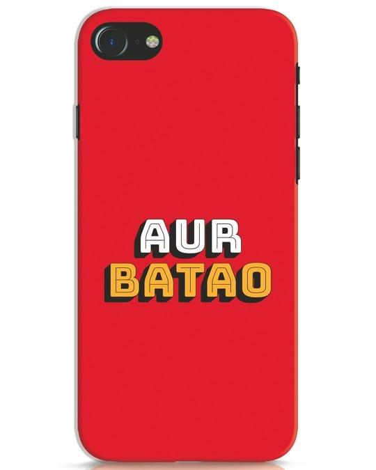 Shop Aur Batao iPhone 7 Mobile Cover-Front