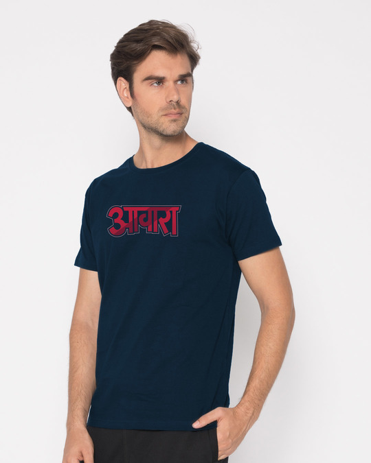 Shop Awara Half Sleeve T-Shirt-Design