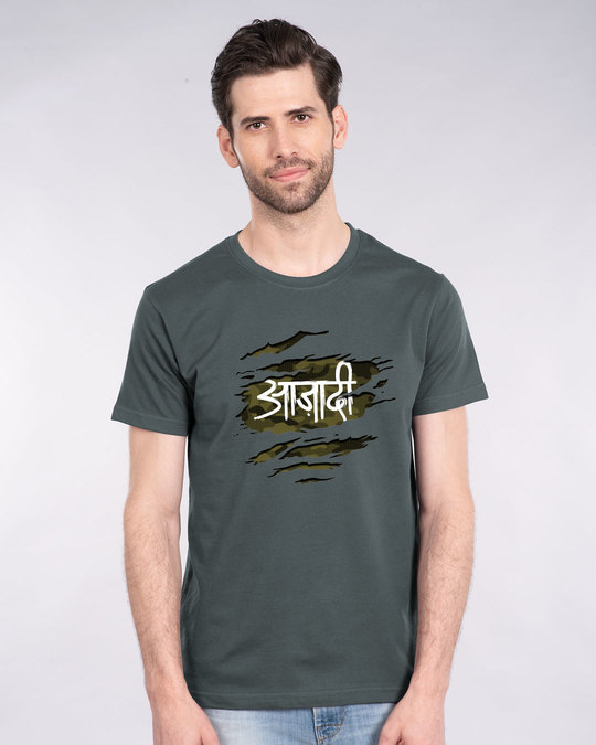 Shop Azaadi Half Sleeve T-Shirt-Back