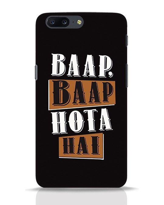 Shop Baap Baap Hota Hai OnePlus 5 Mobile Cover-Front