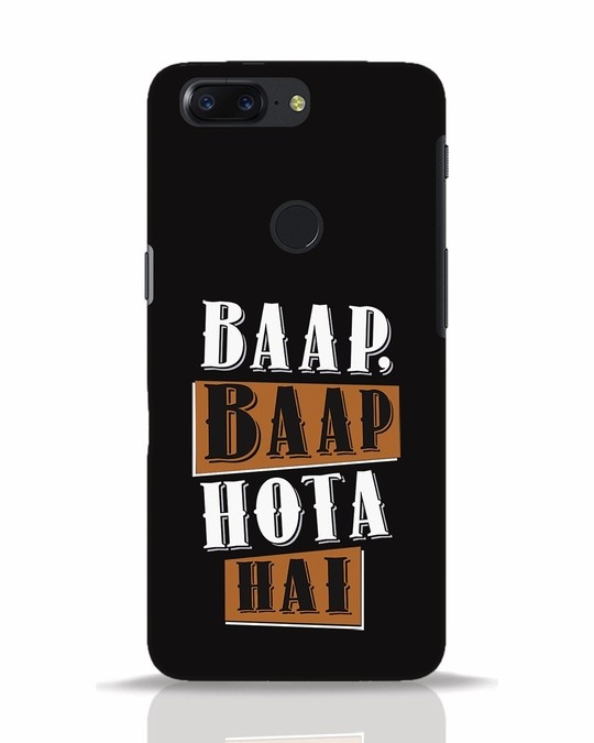 Shop Baap Baap Hota Hai OnePlus 5T Mobile Cover-Front