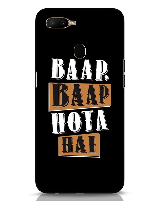 Shop Baap Baap Hota Hai Oppo A5s Mobile Cover-Front
