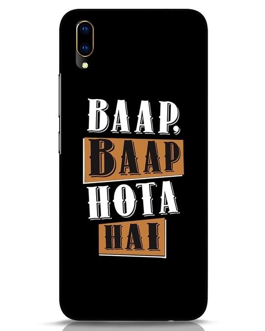 Shop Baap Baap Hota Hai Vivo V11 Pro Mobile Cover-Front