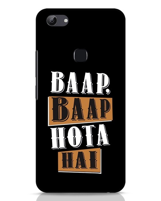 Shop Baap Baap Hota Hai Vivo Y83 Mobile Cover-Front
