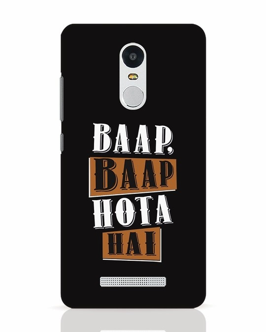 Shop Baap Baap Hota Hai Xiaomi Redmi Note 3 Mobile Cover-Front