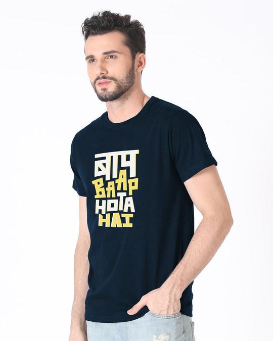 Shop Baap Half Sleeve T-Shirt-Full
