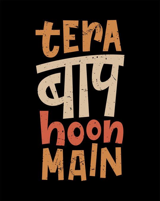Shop Baap Hoon Mai Half Sleeve T-Shirt