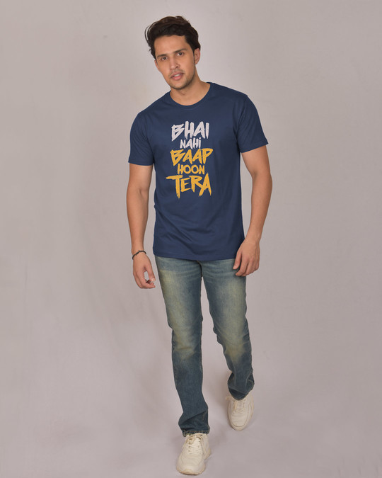 Shop Baap Hoon Tera Half Sleeve T-Shirt-Full