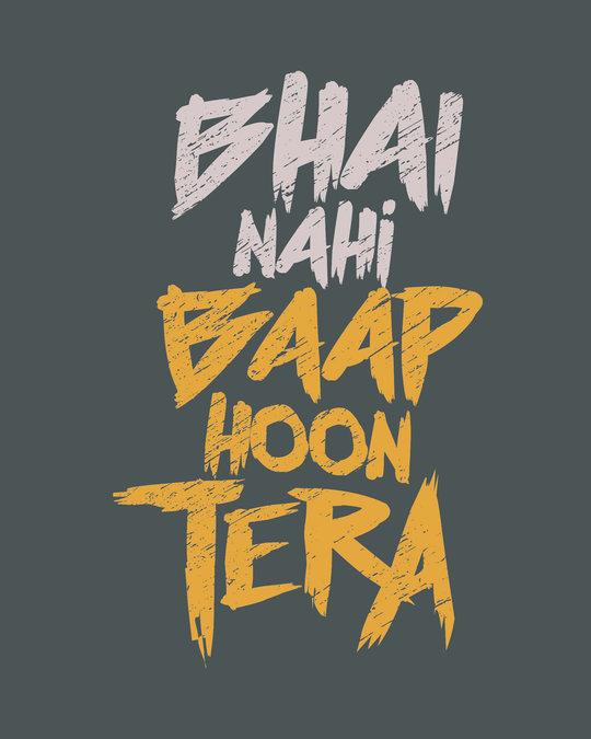 Shop Baap Hoon Tera Vest