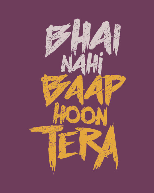 Shop Baap Hoon Tera Vest-Full