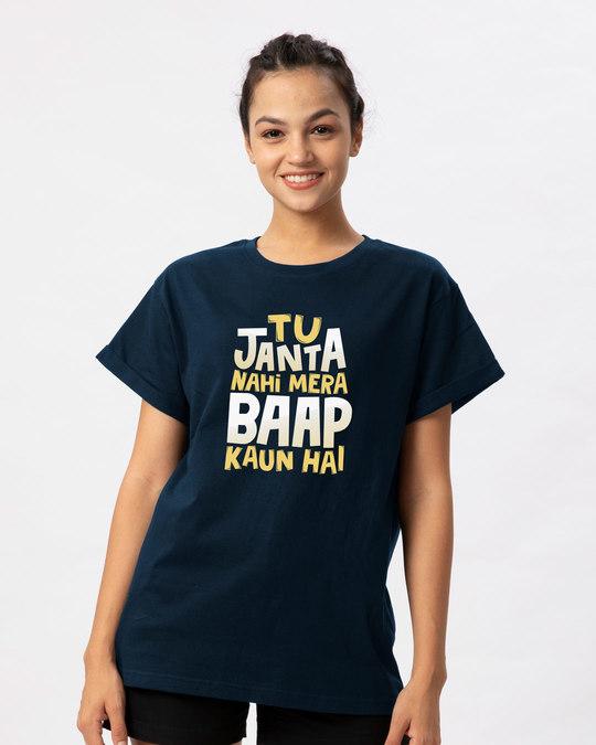 Shop Baap Kaun Hai Boyfriend T-Shirt-Front