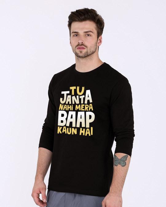 Shop Baap Kaun Hai Full Sleeve T-Shirt-Back