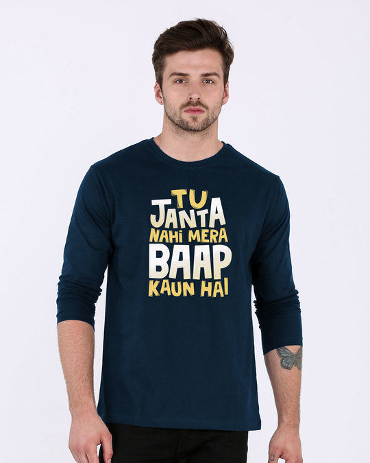 Shop Baap Kaun Hai Full Sleeve T-Shirt-Front