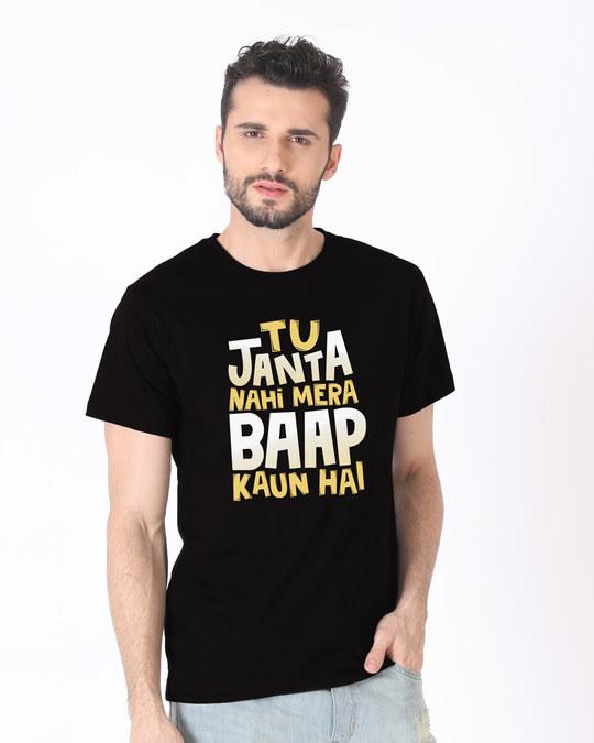 Shop Baap Kaun Hai Half Sleeve T-Shirt-Full
