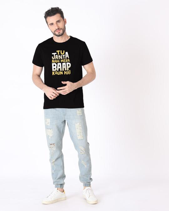 Shop Baap Kaun Hai Half Sleeve T-Shirt