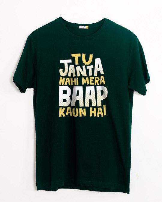 Shop Baap Kaun Hai Half Sleeve T-Shirt-Front
