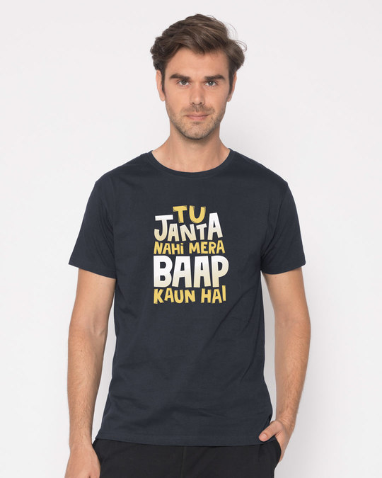Shop Baap Kaun Hai Half Sleeve T-Shirt-Back