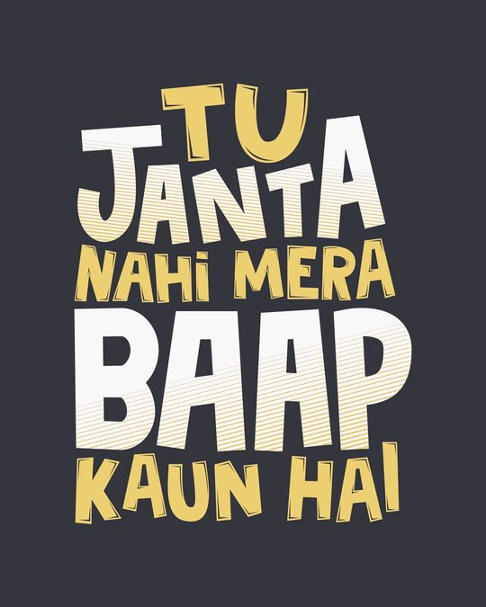 Shop Baap Kaun Hai Half Sleeve T-Shirt