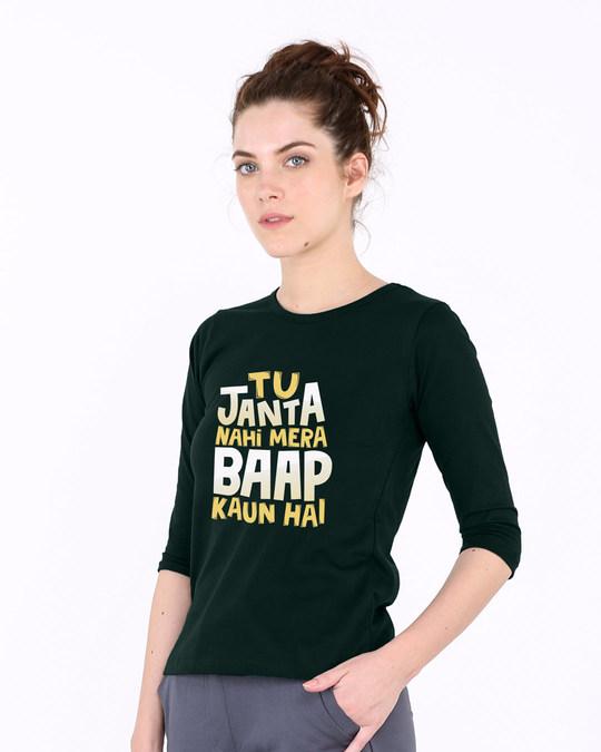 Shop Baap Kaun Hai Round Neck 3/4th Sleeve T-Shirt-Back