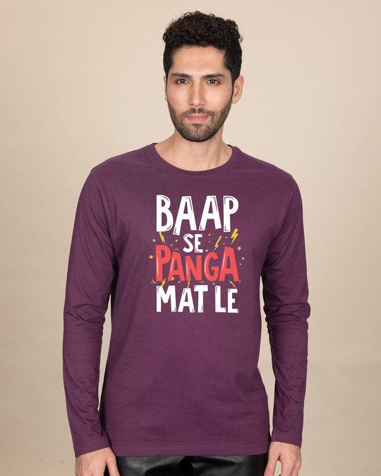 Shop Baap Se Panga Mat Le Full Sleeve T-Shirt-Front
