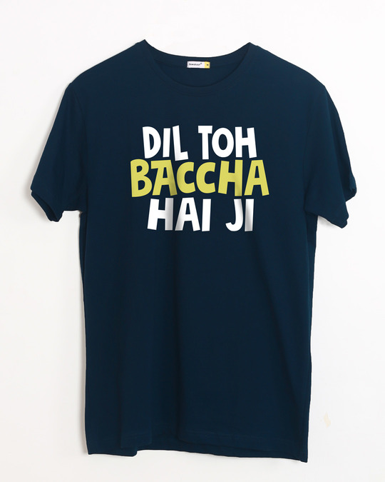 Shop Bachcha Dil Half Sleeve T-Shirt-Front