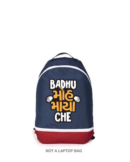 Shop Badhu Moh Maya Che Small Backpack-Front