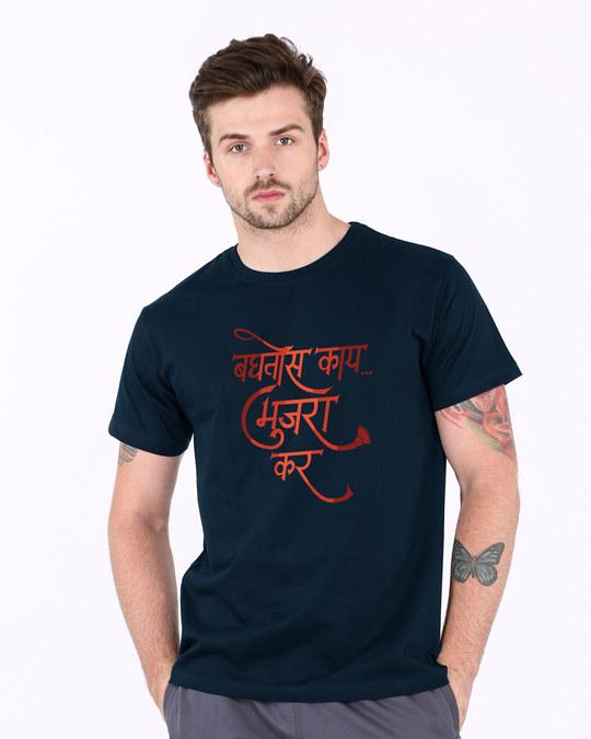 Shop Baghtos Kay Mujra Kar Half Sleeve T-Shirt-Back