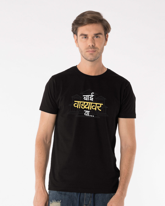 Shop Bai Vadyavar Ya Half Sleeve T-Shirt-Back