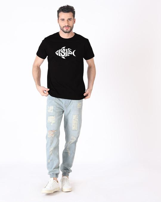 Shop Bangali Mach Half Sleeve T-Shirt