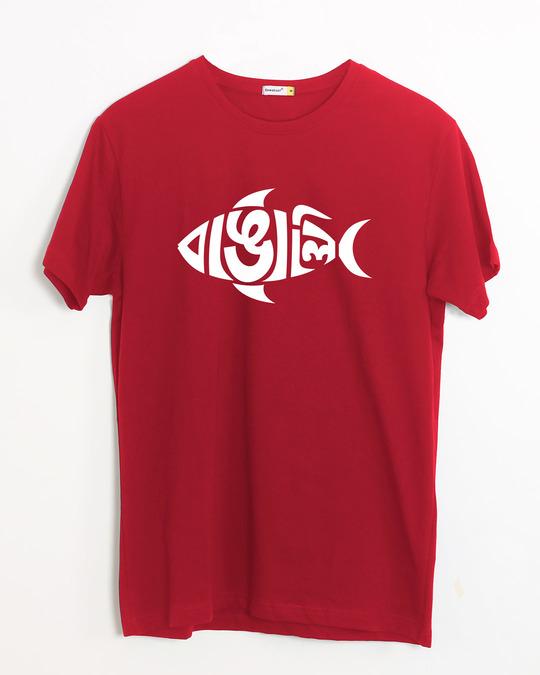 Shop Bangali Mach Half Sleeve T-Shirt-Front