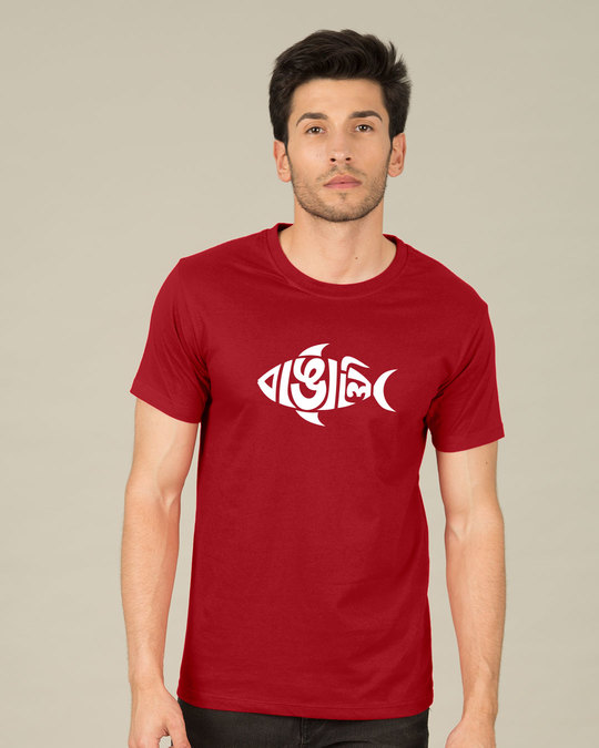 Shop Bangali Mach Half Sleeve T-Shirt-Back