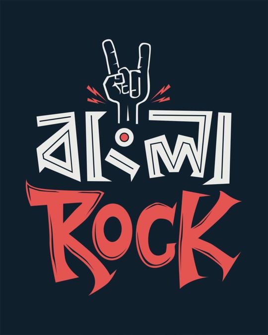 Shop Bangla Rock Boyfriend T-Shirt