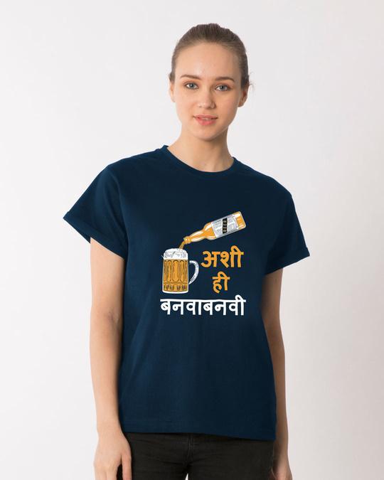 Shop Banva Banvi Boyfriend T-Shirt-Front