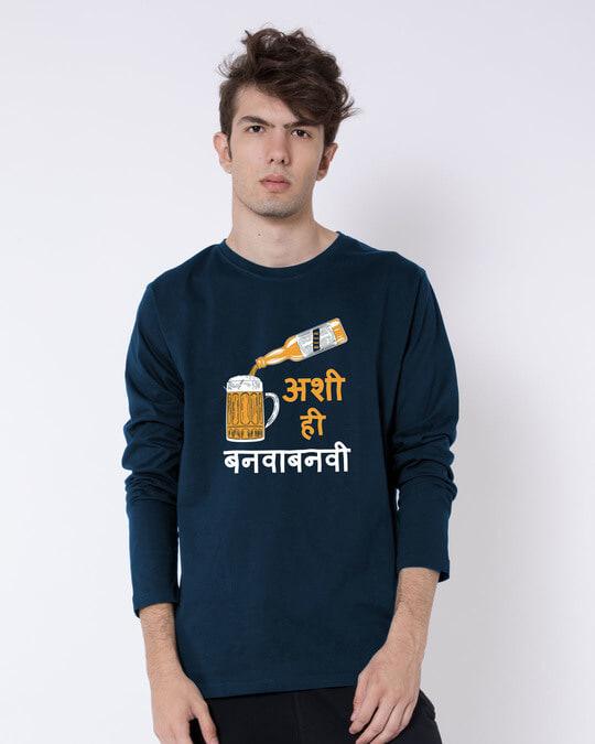 Shop Banva Banvi Full Sleeve T-Shirt-Front