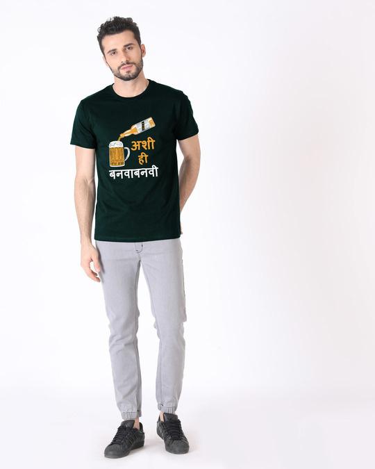 Shop Banva Banvi Half Sleeve T-Shirt