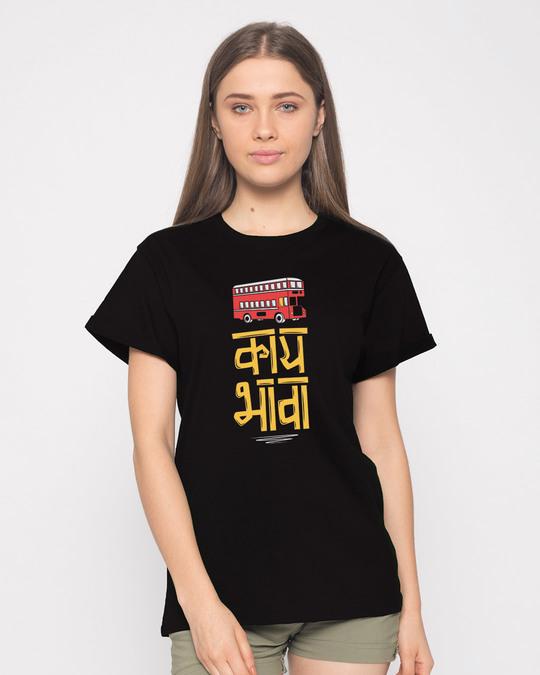 Shop Bas Kay Bhaava Boyfriend T-Shirt-Front