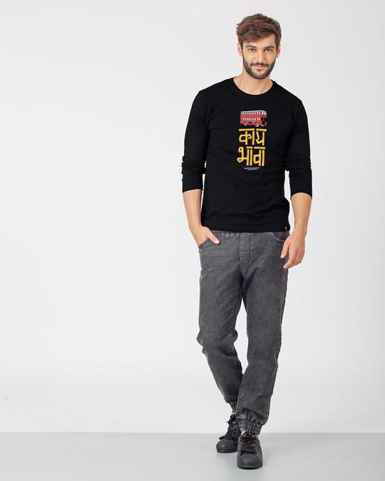 Shop Bas Kay Bhaava Full Sleeve T-Shirt